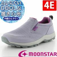 【セール】通気性に優れたメッシュ仕様のスリッポンモデルです。ムレにくく夏でも快適な履き心地です!カッ...