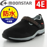 【セール】脱ぎ履きが便利なスリッポンモデルです。雨の日でも履ける「防水設計(4cm×4時間)」です。...