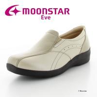 アクティブなミセスの足元をサポートする「ムーンスター イブ」のコンフォートシューズです。足になじみや...