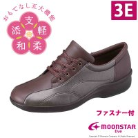 アクティブなミセスの足元をサポートする「ムーンスター イブ」のコンフォートシューズです。日本製ならで...