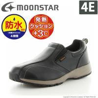 【セール】日常の歩きをもっと快適にする「ムーンスター」の男性用ウインターカジュアルウォーキングシュー...