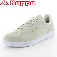イタリアのスポーツブランド「Kappa」(カッパ)の本革スエードレザースニーカー。Kappaブランド...