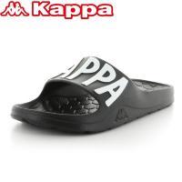 「Kappa」(カッパ)の軽量シャワーサンダル。ユニセックスモデル。EVA一体成型で、フィット性を重...