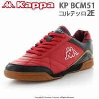 Kappa イタリア発祥のスポーツブランド『カッパ』のフットボールシューズをモチーフにしたステッチン...