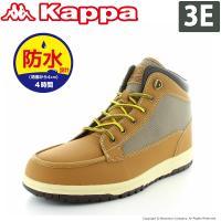 イタリア発祥のスポーツブランド『Kappa』の4cm4時間防水機能を搭載したワークブーツタイプスニー...