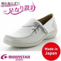 ムーンスター スポルスの日本製本革コンフォートシューズ。柔らかな天然皮革を使用し足入れのよい幅広4E...
