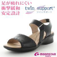 【セール】「ムーンスター スポルス」の足になじみやすい天然皮革を使用したコンフォートシューズです。足...