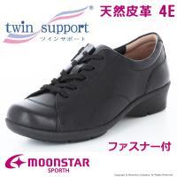 ムーンスター スポルスの履きやすい婦人コンフォートシューズです。足入れがよい幅広4Eに、なじみやすい...