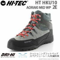 ハイテック [セール] HI-TEC ハイキングシューズ 透湿防水 メンズ/レディース HT HKU10 AORAKI MID WP グレイ 2E 梅雨