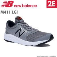 ニューバランス [セール] newbalance メンズ ランニングシューズ  NB M411 LG1 2E グレイ