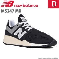 ニューバランス newbalance [セール] メンズ/レディース スニーカー NB MS247 MR D ブラック