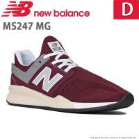ニューバランス newbalance [セール] メンズ/レディース スニーカー NB MS247 MG D バーガンディー