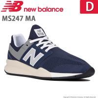 ニューバランス newbalance [セール] メンズ/レディース スニーカー NB MS247 MA D ネイビー