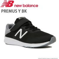 ニューバランス [セール] newbalance 子供靴 キッズジュニアスニーカー NB PREMUS Y BK ブラック nbkidssale