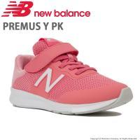 ニューバランス [セール] newbalance 子供靴 キッズジュニアスニーカー NB PREMUS Y PK ピンク