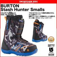 15-16 2016 BURTON バートン Stash Hunter Smalls スタッシュハン...
