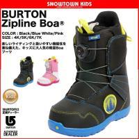 15-16 2016 BURTON バートン Zipline Boa ジップラインボア スモール キ...