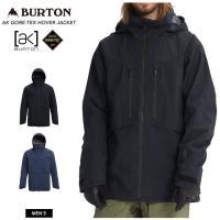 超軽量かつパッカブルな[ak] GORE-TEXR 3L Hover Jacketは、縫製などのディ...
