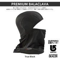 BURTON バートン PREMIUM BALACLAVA バラクラバ フェイスマスク クラバー 1...