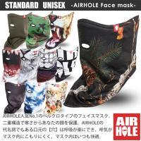 ベルクロタイプのフェイスマスク。AIRHOLE人気NO1モデル。 二重構造で寒さからあなたの顔を保護...