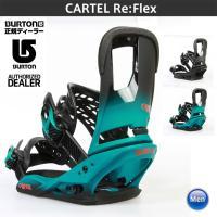 BURTON CARTEL Re:Flex バートン カーテルリフレックス Black/Teal F...
