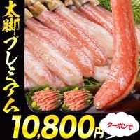 かに カニ 蟹 太脚棒肉 100% お刺身で食べられる 本 ズワイガニ ポーション 1kg  あすつく対応