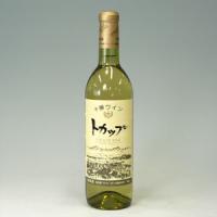 辛口 【容量】720ml 【商品コード】60406 【産地】北海道 十勝 十勝ワインを代表するもっと...