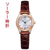 シチズンのエコ・ドライブ ソーラーウオッチ エクシードEX2062-01A ソーラー女性用腕時計(C...