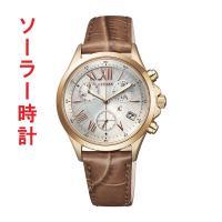 シチズン クロスシー エコドライブ クロノグラフ FB1402-05A 女性用腕時計  大人の女性の...