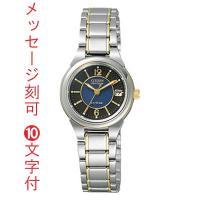 シチズン CITIZEN ソ−ラー腕時計フォルマ 女性用 FRA36-2203は、シンプルななかにも...