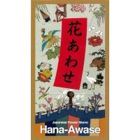 花あわせ Hana-Awase