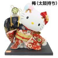 ≪葉朗彩々 日本人形≫ サイズ:約15.5×14×13cm(箱サイズ) 素材:陶器、発泡スチロール、...