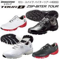 >ゴルフシューズ>ダイヤルタイプ>スパイクレス>靴幅3E
