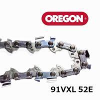 目立て回数が増え切れ味が長持ちするロングカッター91VXL052E OREGON(オレゴン)製品のチ...