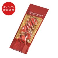 スイートチョコレートで、糖蜜漬けりんごを包みました。  ●内容量:106g ●賞味期限:製造日より1...