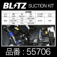 【適合車種】 メーカー:マツダ 車種/年式/EG型式:CX-3(15/02-/DK5FK,DK5AW...