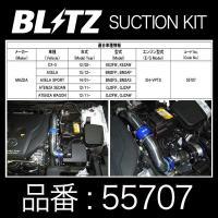 【適合車種】 メーカー:マツダ 車種/年式/EG型式:CX-5(12/02-/KE2FW,KE2AW...