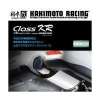 【適合車種】 車種:インプレッサXV1.6/2.0 年式:17/05- 型式:DBA-GT3/DBA...