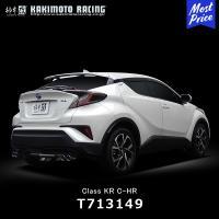 【適合車種】 メーカー:トヨタ 車種:C-HR ハイブリッドS/G 年式:16/12- 型式:DAA...