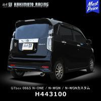 【適合】 ・HONDA N-ONE 2WD 14/05-  JG1 NA ・N-WGNカスタム G ...