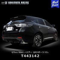 【適合】 ・TOYOTA ハリアーエレガンスG's 2WD 15/01-  型式:DBA-ZSU60...