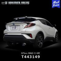 【適合車種】 メーカー:トヨタ 車種:C-HR ハイブリッド S/G 年式:16/12- 型式:DA...