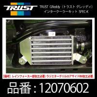 【適合車種】 メーカー:ダイハツ 車種:コペン 年式:15/06- 型式:DBA-LA400K EG...
