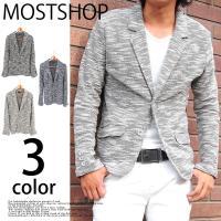 メンズテーラードジャケット 色違いの2つのカラーを織り交ぜた凹凸感のあるカットツイードスラブニット素...