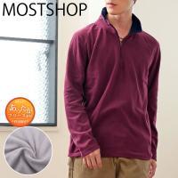 メンズロングTシャツ/メンズ長袖カットソー  ソフトな肌触りで心地よい暖かさのきめ細かいマイクロフリ...