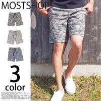 メンズショートパンツ/ハーフパンツ/メンズセットアップ  色違いの2つのカラーを織り交ぜた凹凸感のあ...
