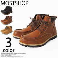 メンズワークブーツ/メンズ4センチ防水防滑ブーツ  雨の日や雪の日でも安心して履ける防水加工防滑ソー...