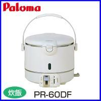 パロマガス炊飯器 PR-60DF