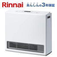 ガスファンヒーター RC-U5801E メーカー名 リンナイ 暖房のめやす:木造15畳まで・コンクリ...