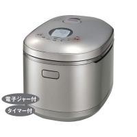 リンナイ ガス炊飯器 直火匠(じかびのたくみ) RR-100MST2(PS) パールシルバー 容量 ...